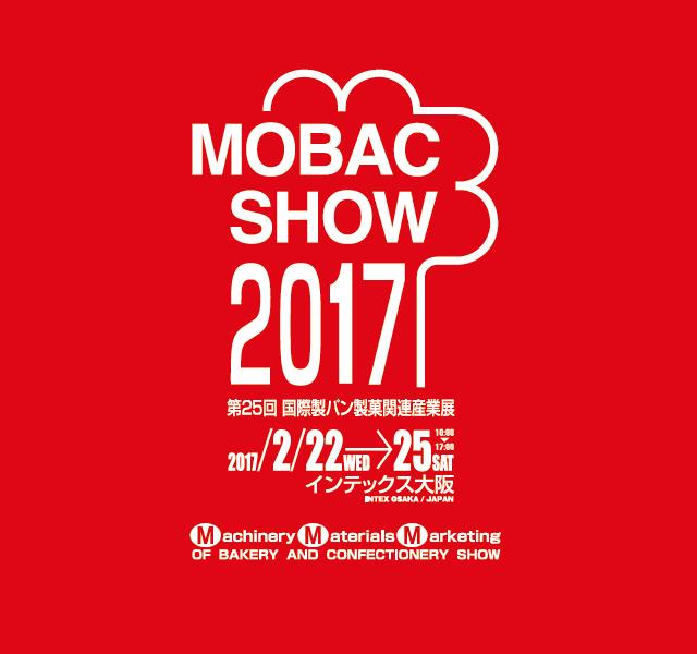 ChefCut au MOBAC SHOW de OSAKA